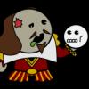 Zombie Shakespeare